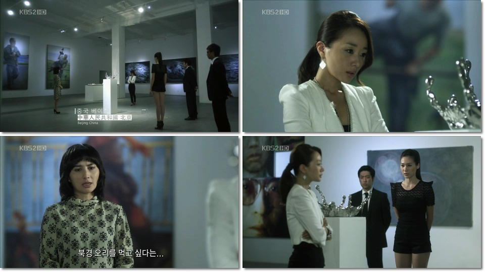 101013-Fugitive Plan B Ep5-12