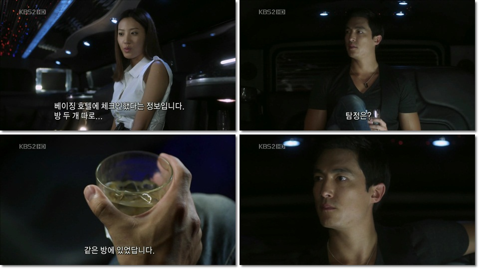 101013-Fugitive Plan B Ep5-10