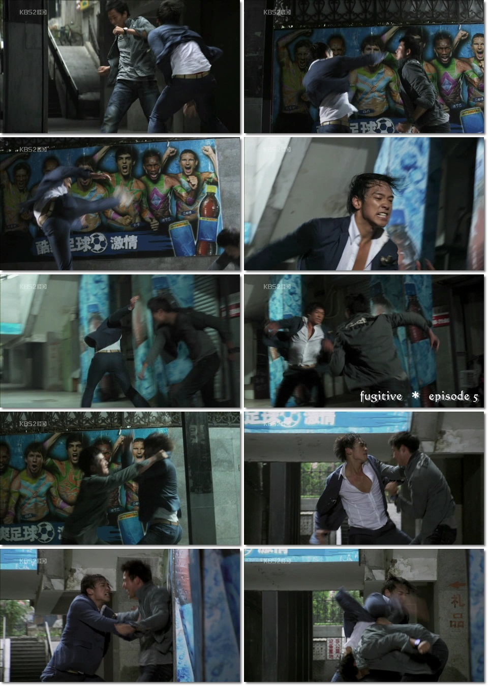 101013-Fugitive Plan B Ep5-046