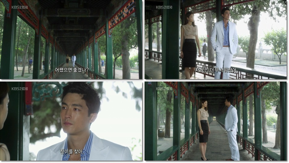 101014-Fugitive Plan B Ep6-11