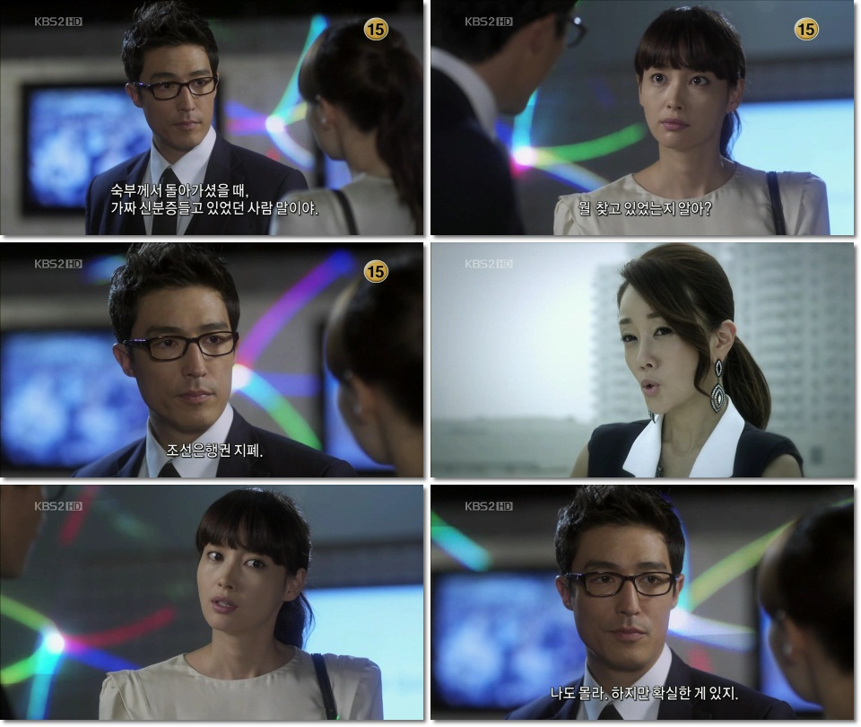 101014-Fugitive Plan B Ep6-37