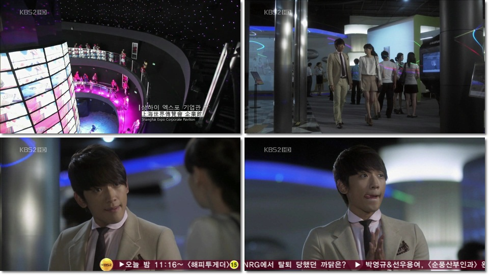 101014-Fugitive Plan B Ep6-34