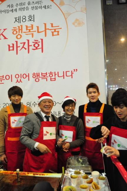 101208-SK Sharing Happiness Bazaar 2010-02