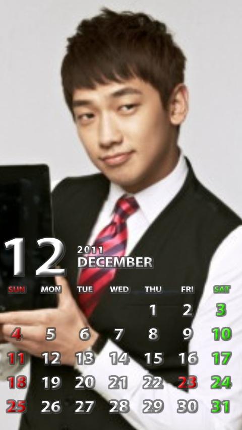 2011-Dec-03.jpg