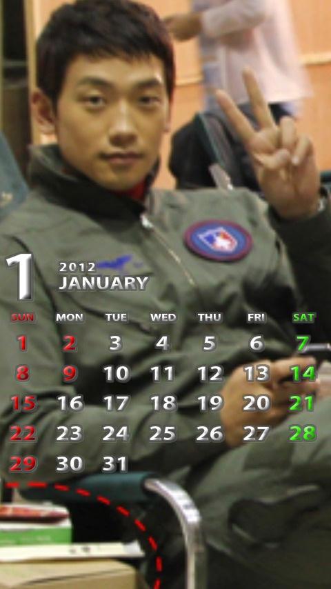 2012-1月-04