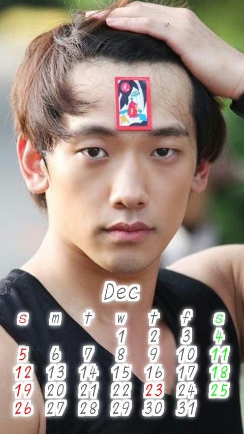 Dec-04.jpg