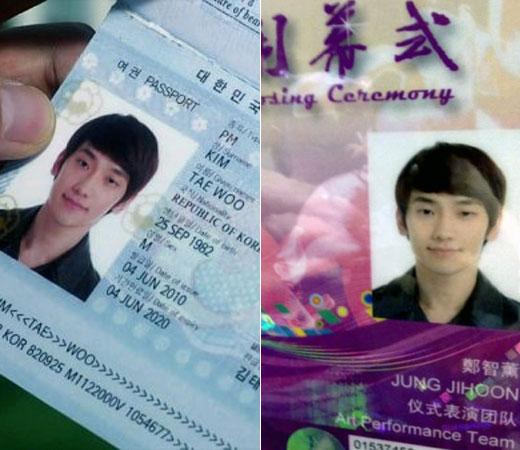pass-ID.jpg
