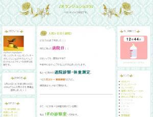 maeburogu_convert_20100818124523.jpg