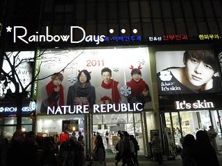 2011 0220-0224korea 014