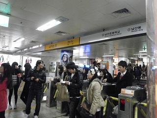 2011 0220-0224korea 026