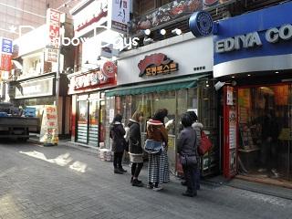 2011 0220-0224korea 112