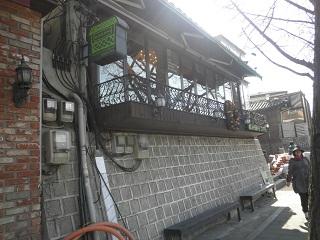 2011 0220-0224korea 156