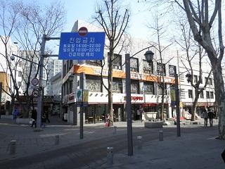 2011 0220-0224korea 171