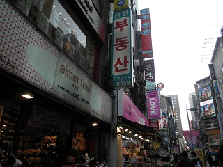 2011 0220-0224korea 189