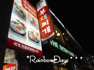 2011 0220-0224korea 196