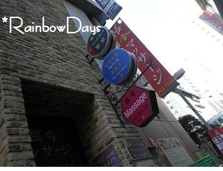 2011 0220-0224korea 109