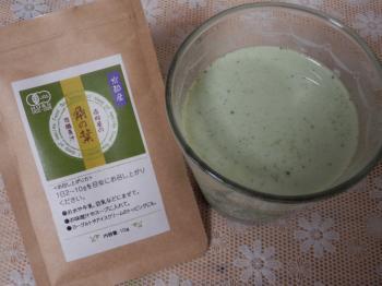 桑の葉青汁3