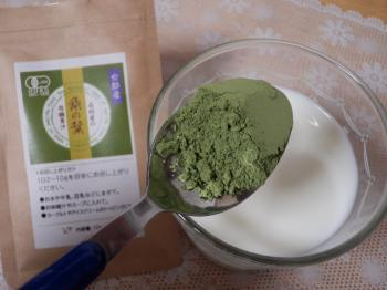 桑の葉青汁2