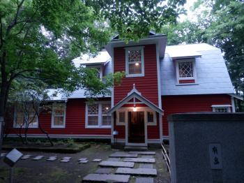 旧有島武郎邸
