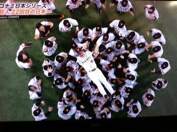 ジャイアンツ日本一H24