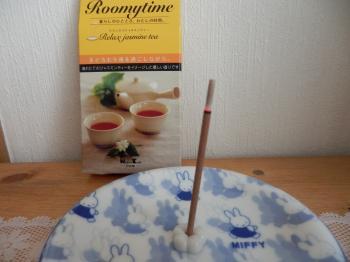 Roomytime2