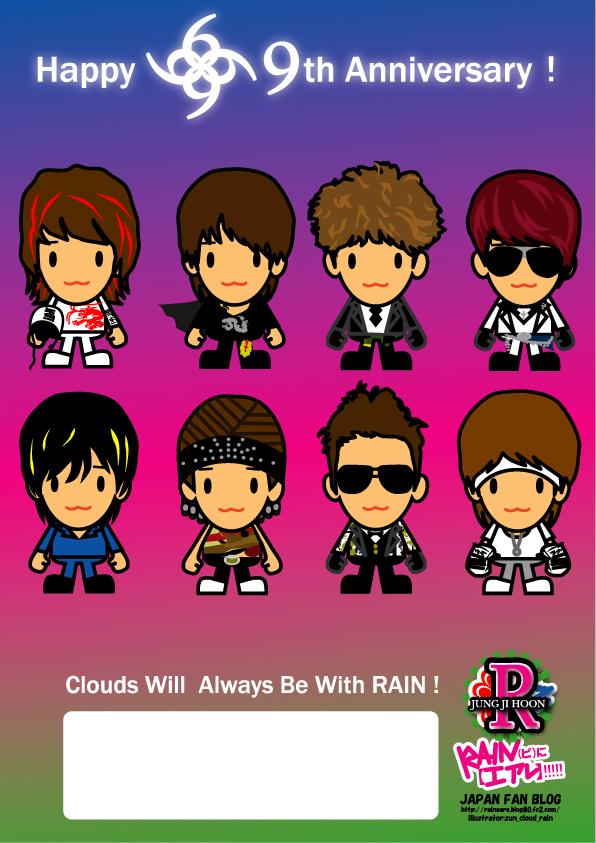 9th_raineare_originalcard_12