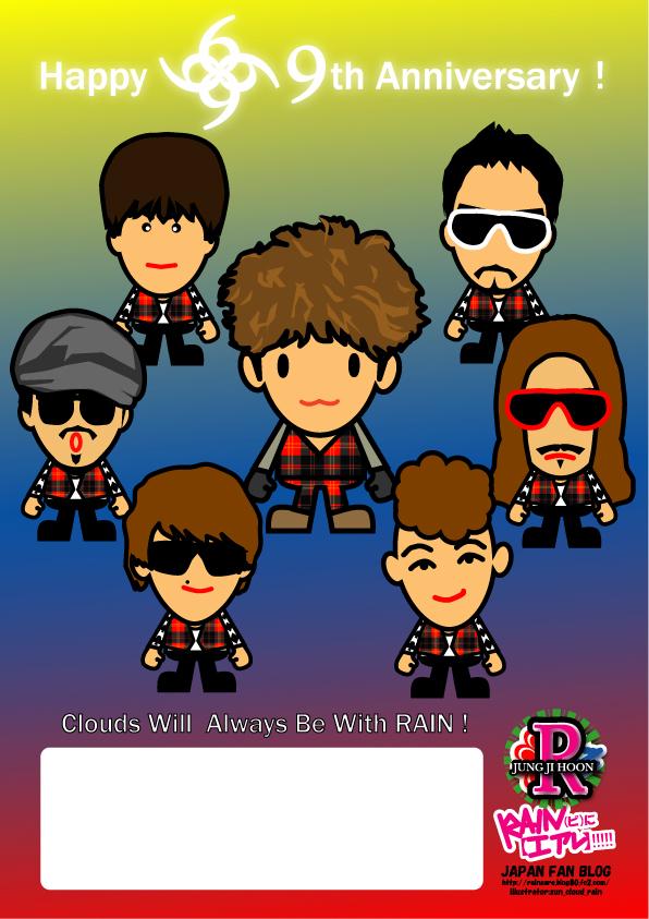 9th_raineare_originalcard_d