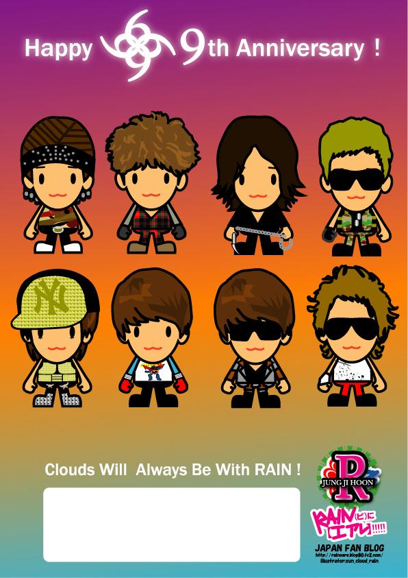 9th_raineare_originalcard_23