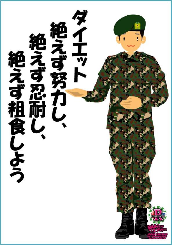 20120514_20120514153429.jpg