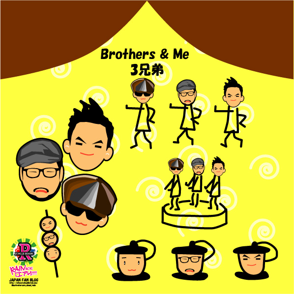 brothersandme_20110416000758.jpg