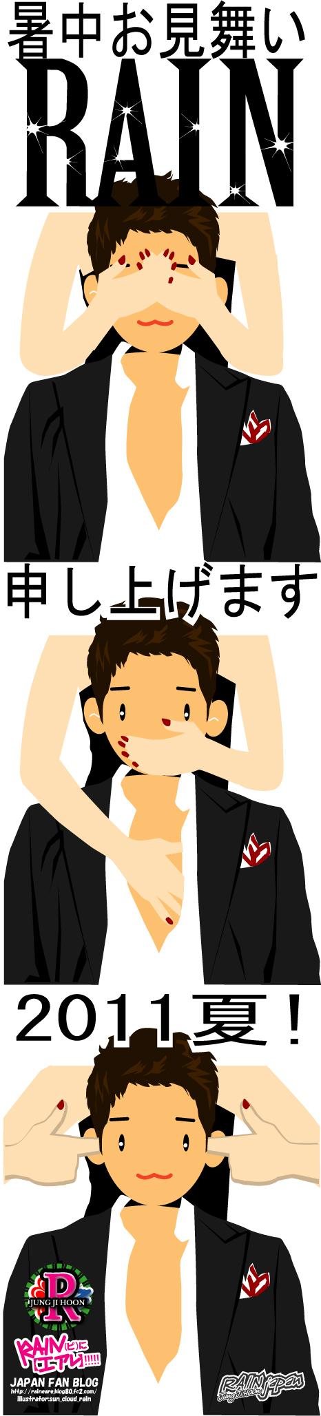 mizaruiwazarukikazaru.jpg