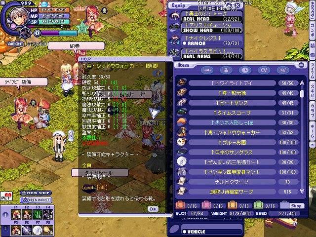 3_20120828194103.jpg