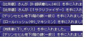 5_20120623191511.jpg