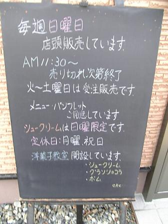 Image882.jpg