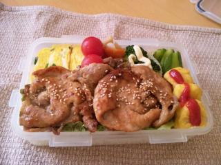 2010/10/29のお弁当
