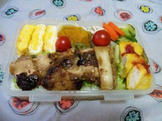 2010/11/5のお弁当