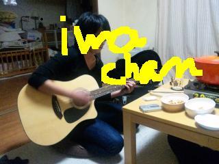うちでギターを弾く今ちゃん