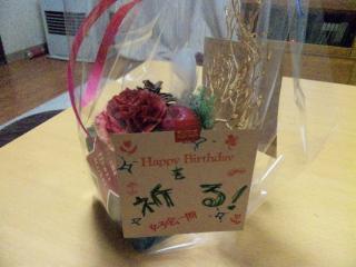 女子会からのプレゼント