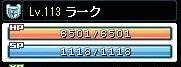 SPSCF0004_20101128222554.jpg