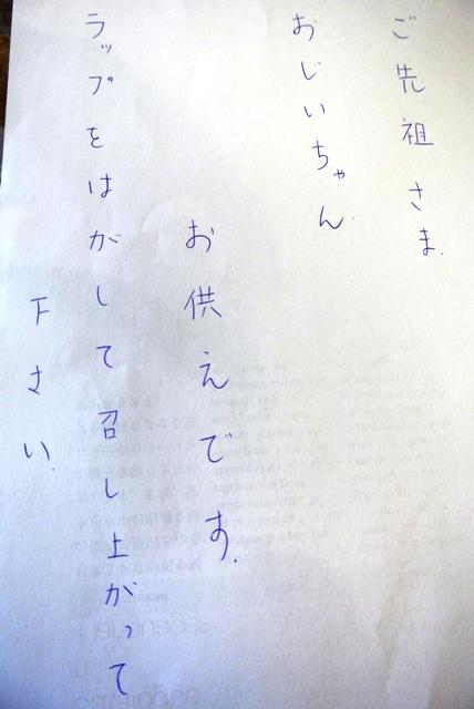 ohagi2012 2
