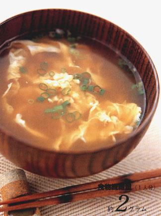 納豆卵味噌汁