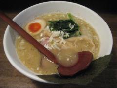 麺屋なごみ【弐】-2