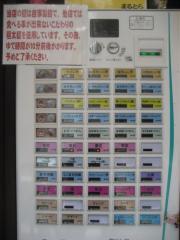 角ふじ麺 まるとら 心斎橋店-2