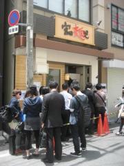 角ふじ麺 まるとら 心斎橋店-11