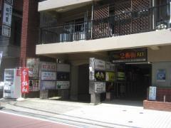麺屋 彩香-2