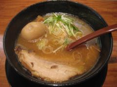 麺屋 日和-4