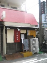 麺舎 ヒゲイヌ-1