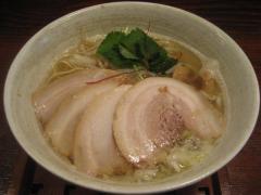 麺舎 ヒゲイヌ-4