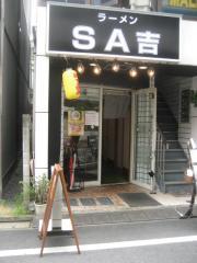 ラーメン SA吉【参】-1