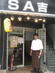 ラーメン SA吉【参】-6